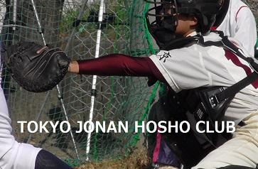 hosho_5.jpg
